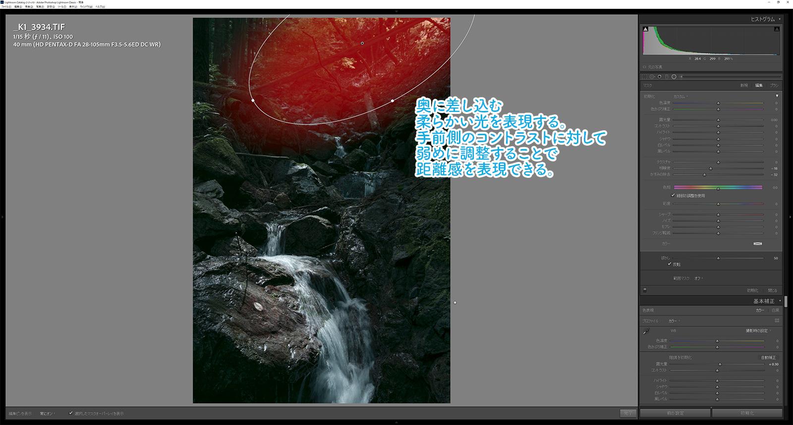 exp03.jpg