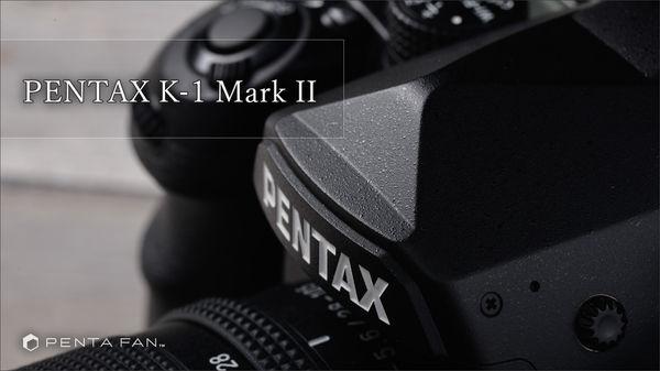 PENTAX K-1 Mark II