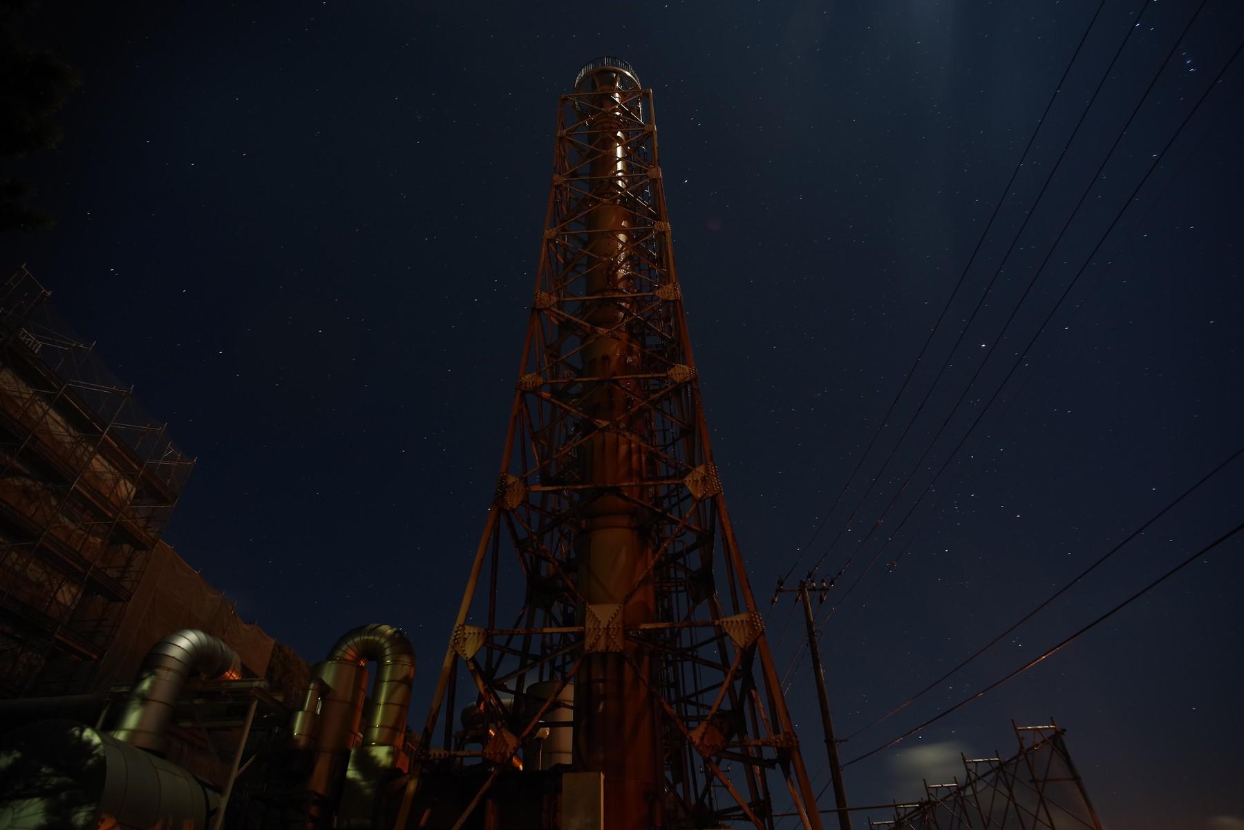星空と煙突の作例写真