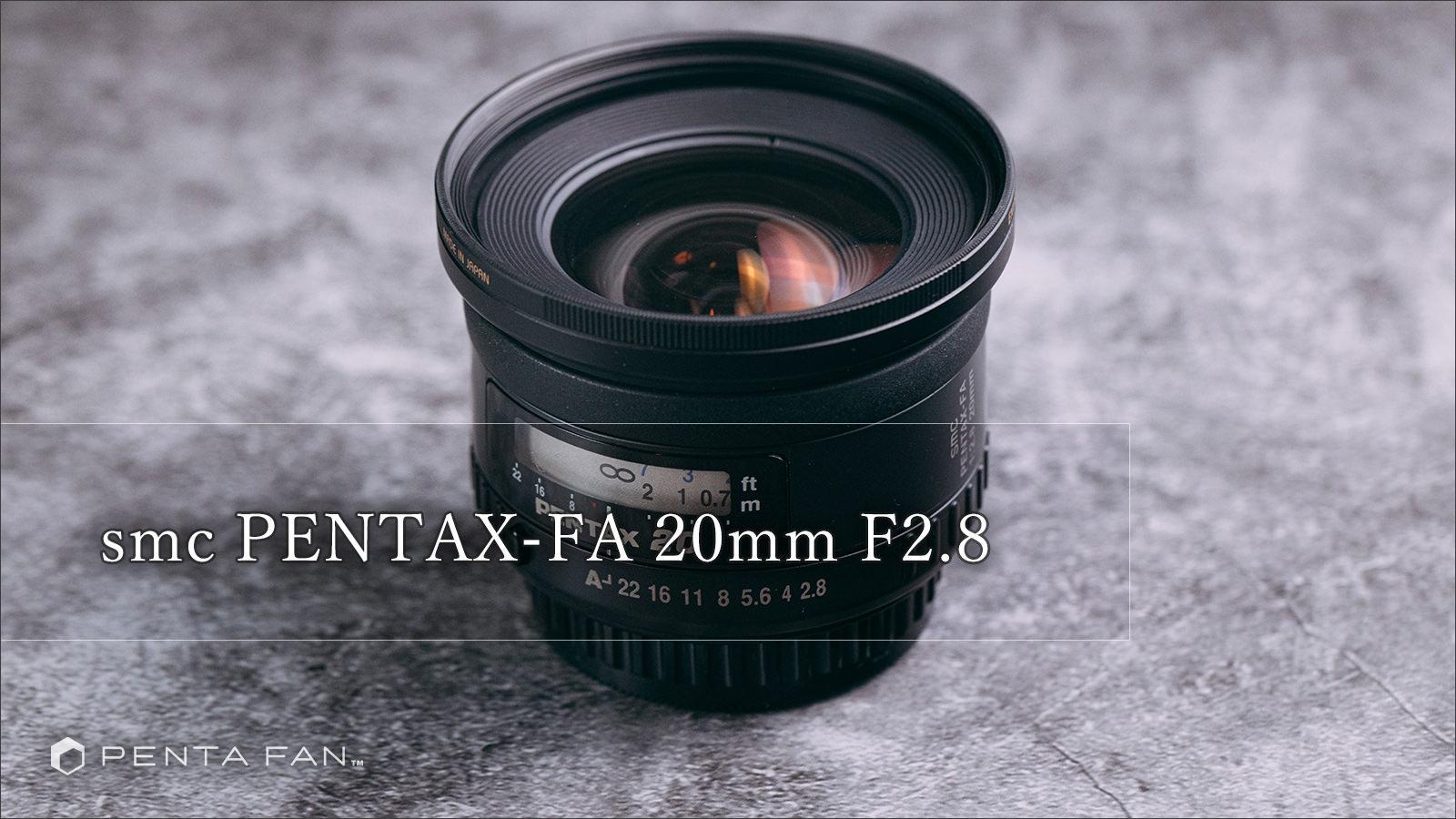 smc Pentax-FA 20mm F2.8